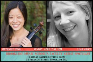 BMS Faculty Artist Showcase Concert (featuring Stephanie Fong & Leah Kosch)